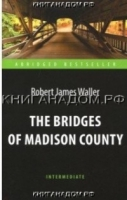 The Bridges of Madison County. Intermediate