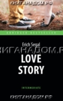 Love Story. Intermediate